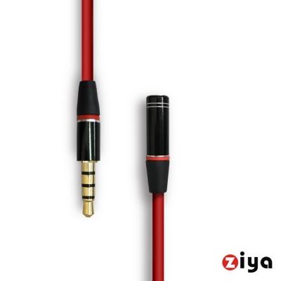 [ZIYA] 音源延長線 AUX 3.5mm公對母 三環四極 紅色搖滾