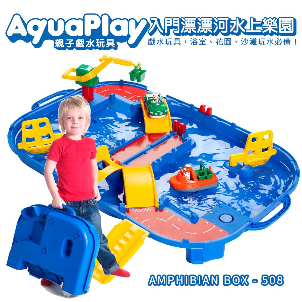瑞典Aquaplay 入門漂漂河水上樂園-508