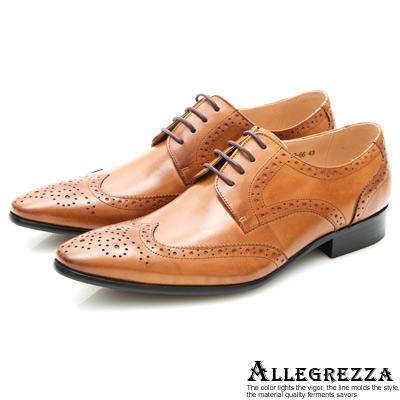 ALLEGREZZA-藝紋雕花擦色皮革尖頭綁帶皮鞋  焦糖色