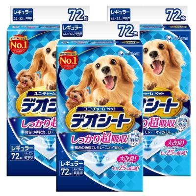 日本Unicharm消臭大師 超吸收狗尿墊 M號 72片裝 x <b>3</b>包