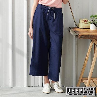 JEEP 女裝 棉麻休閒寬褲-深藍色