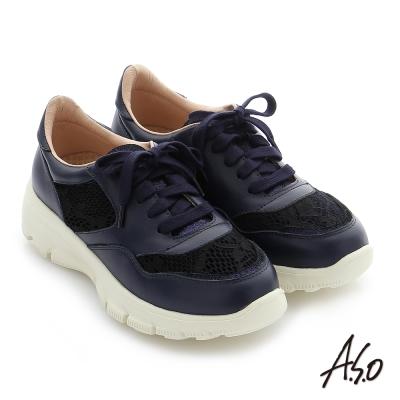 A.S.O 輕量抗震 全真皮拼接蕾絲綁帶奈米休閒鞋 深藍色