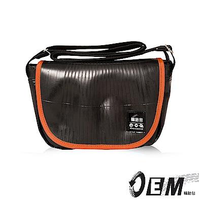 福利品 OEM- 製包工藝革命 輪胎包系列撞色側背郵差包款- 橘色