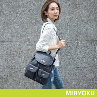 MIRYOKU-清新簡約系列-轉釦多口袋後揹包-藍