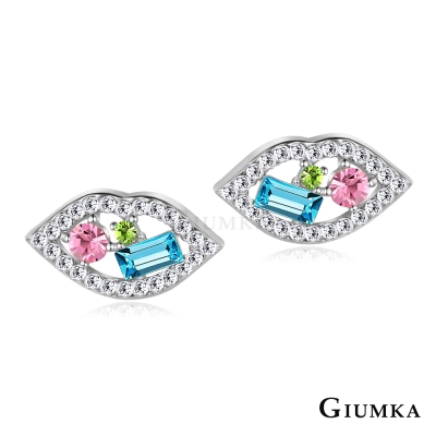 GIUMKA 美麗唇印 耳環-銀色B