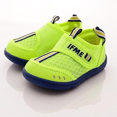 IFME健康機能鞋 輕量排水款 SE01665 黃 (寶寶段)T1#125
