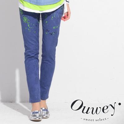 OUWEY歐薇-潑漆造型彈性長褲