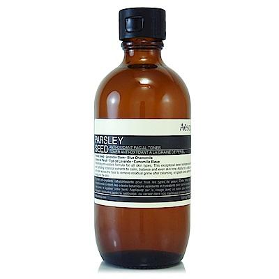 Aesop 香芹籽抗氧化活膚調理液200ml