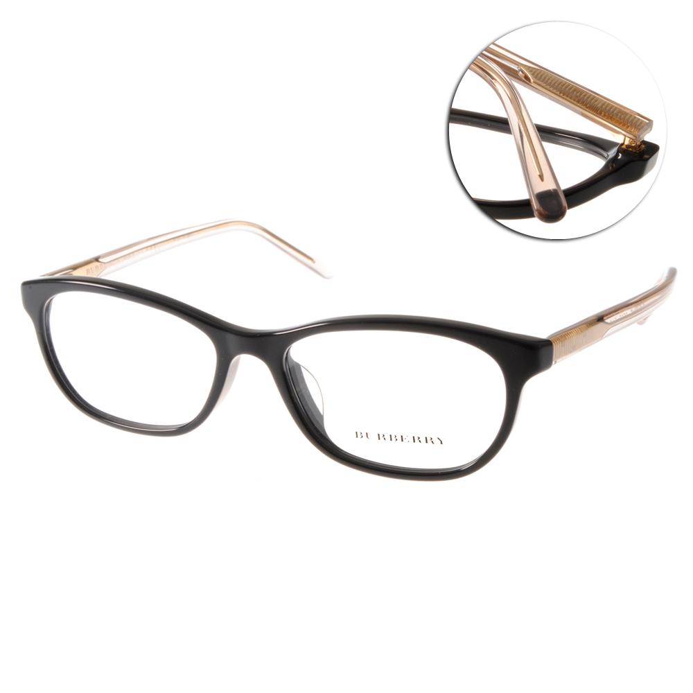 BURBERRY眼鏡 典雅水晶感系列/黑#BU2180F 3507