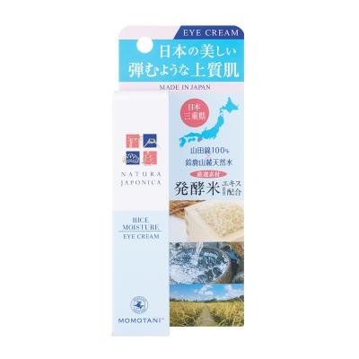 MOMOTANI桃谷順天館-NJ發酵米保濕眼霜20