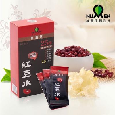 綠恩 白木耳紅豆水輕纖飲3盒組(15包/盒)