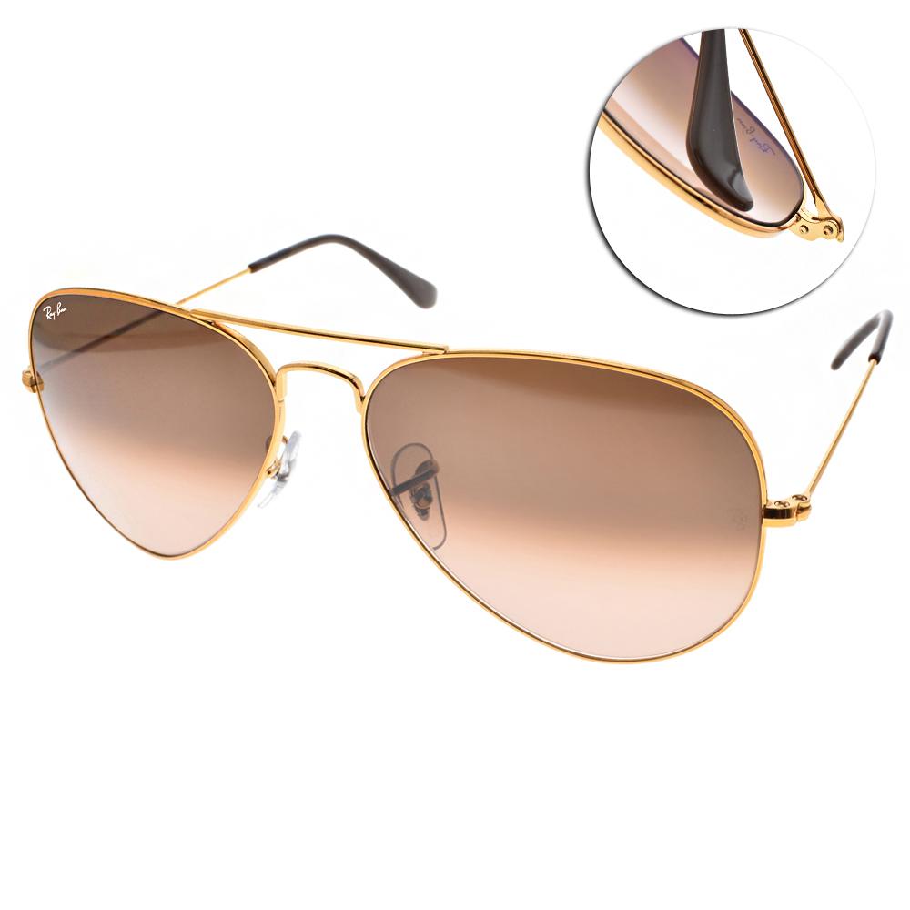 RAY BAN太陽眼鏡 經典品牌/金#RB3025 9001A5