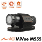Mio MiVue M555 金剛王Plus 快速安裝版 SONY感光元件行車記錄器