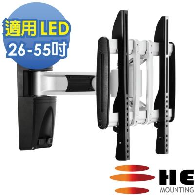 HE 26-55吋薄型電視單節拉伸式壁掛架(H140AR)