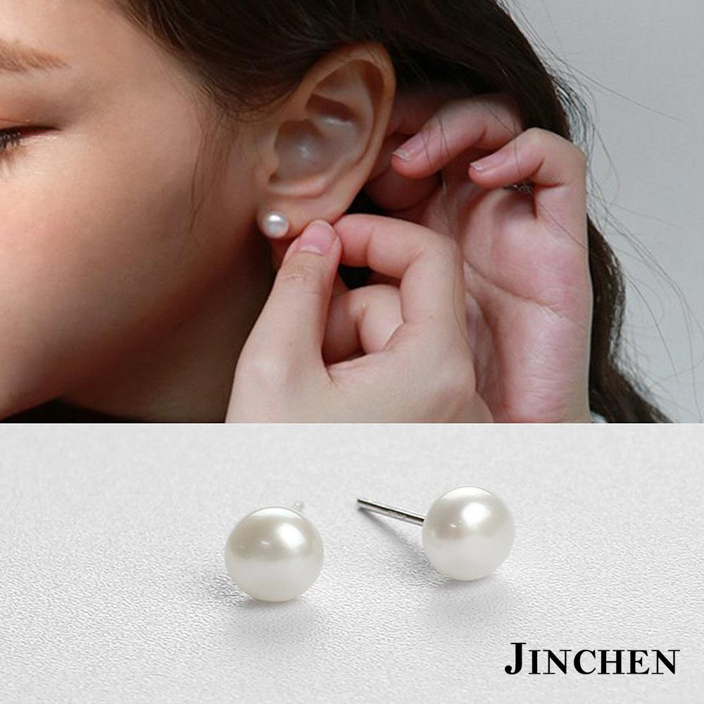 JINCHEN 純銀珍珠耳環