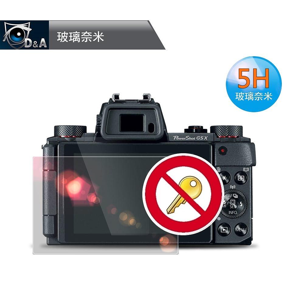 D&A Canon PowerShot G7 X 玻璃奈米螢幕保貼
