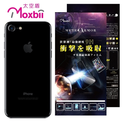 Moxbii Apple iPhone 7 Plus 9H 太空盾 背面保護貼(...