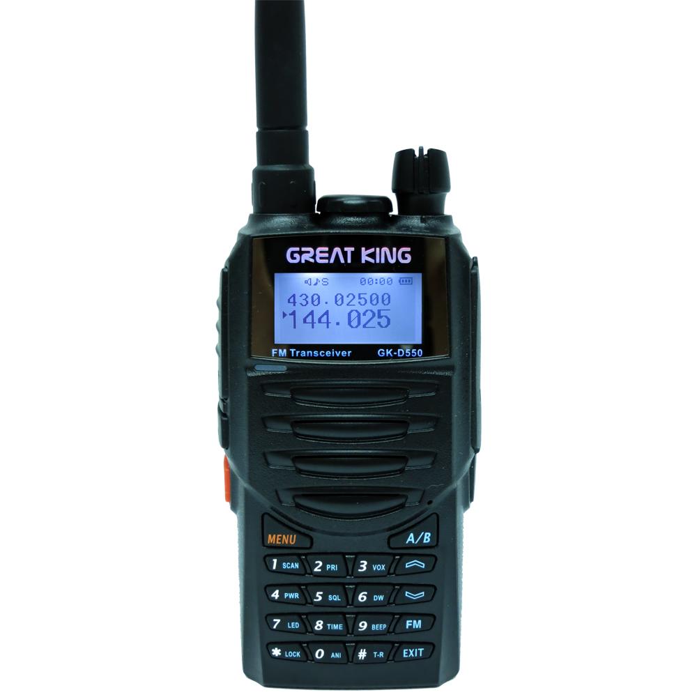 【GREAT KING】VHF UHF 雙頻無線電對講機 GK-D550