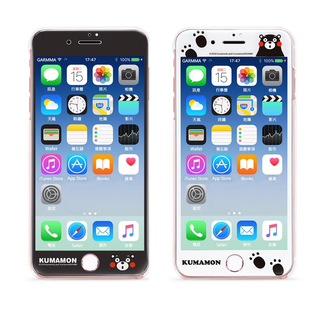 GARMMA 熊本熊 iPhone 7/8+滿版鋼化玻璃膜