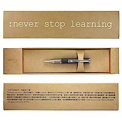 (含刻字)ARTEX life開心伸縮原子筆:never stop learning