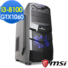 微星 PLAYER【龍奔百里】Intel i3-8100 GTX1060高效能電腦