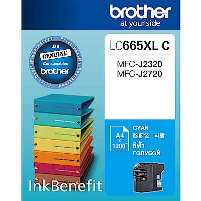 Brother LC665XL-C 原廠超高容量藍色墨水匣