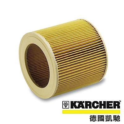 德國凱馳 Karcher 筒匣式過濾器 6.414-552.0