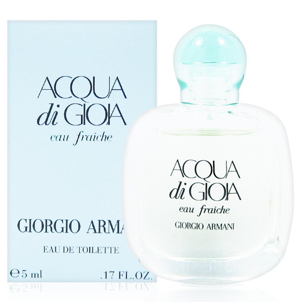 GIORGIO ARMANI亞曼尼 情有獨鍾 女性淡香水 5ml