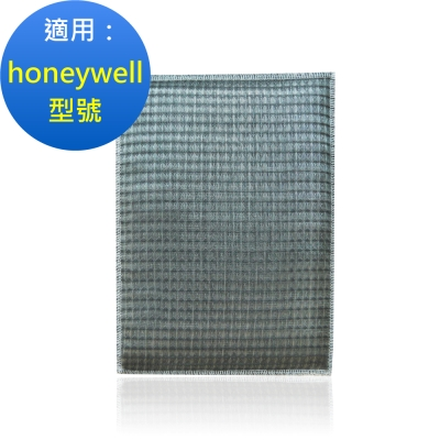 Originallife 可水洗超淨化空氣清淨機濾網 適用Honeywell:100等