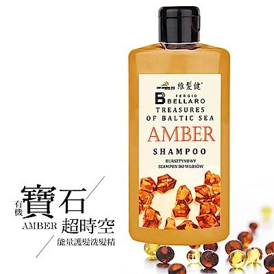 A+ 維髮健 琥珀能量護髮洗髮精華(500ml)