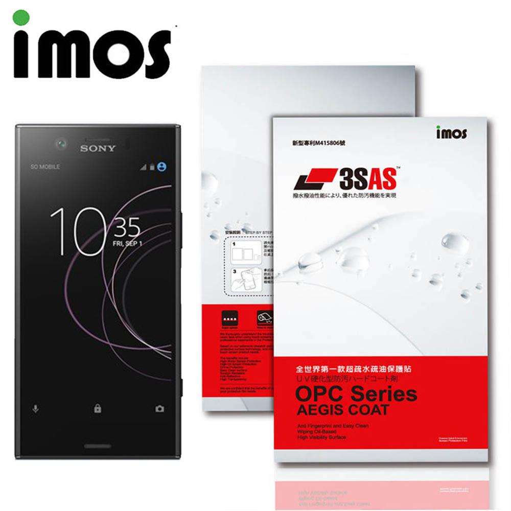 iMos Sony Xperia XZ1 Compact 3SAS 疏油疏水 螢幕保護貼