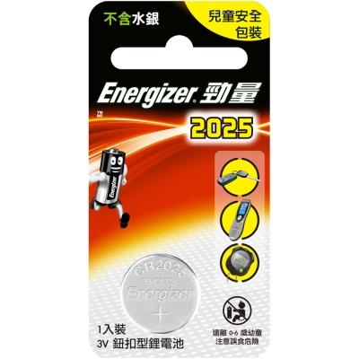 勁量  鈕扣型鋰電池2025  1入裝