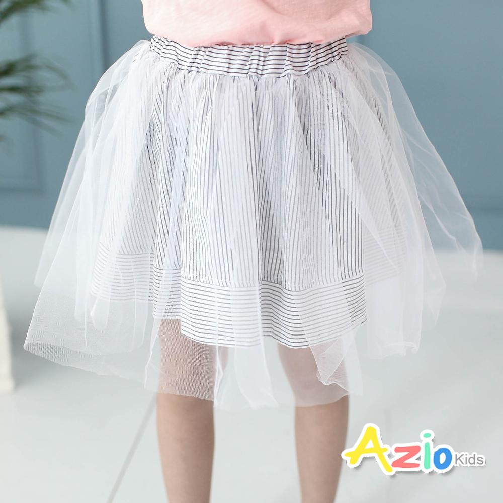 Azio Kids-短裙 條紋拼接網紗短裙(白)