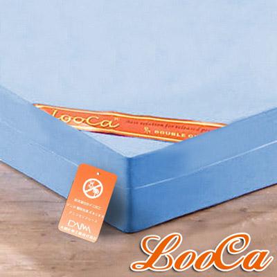 LooCa-防螨抗菌彈力平面10cm記憶床墊-單人3尺