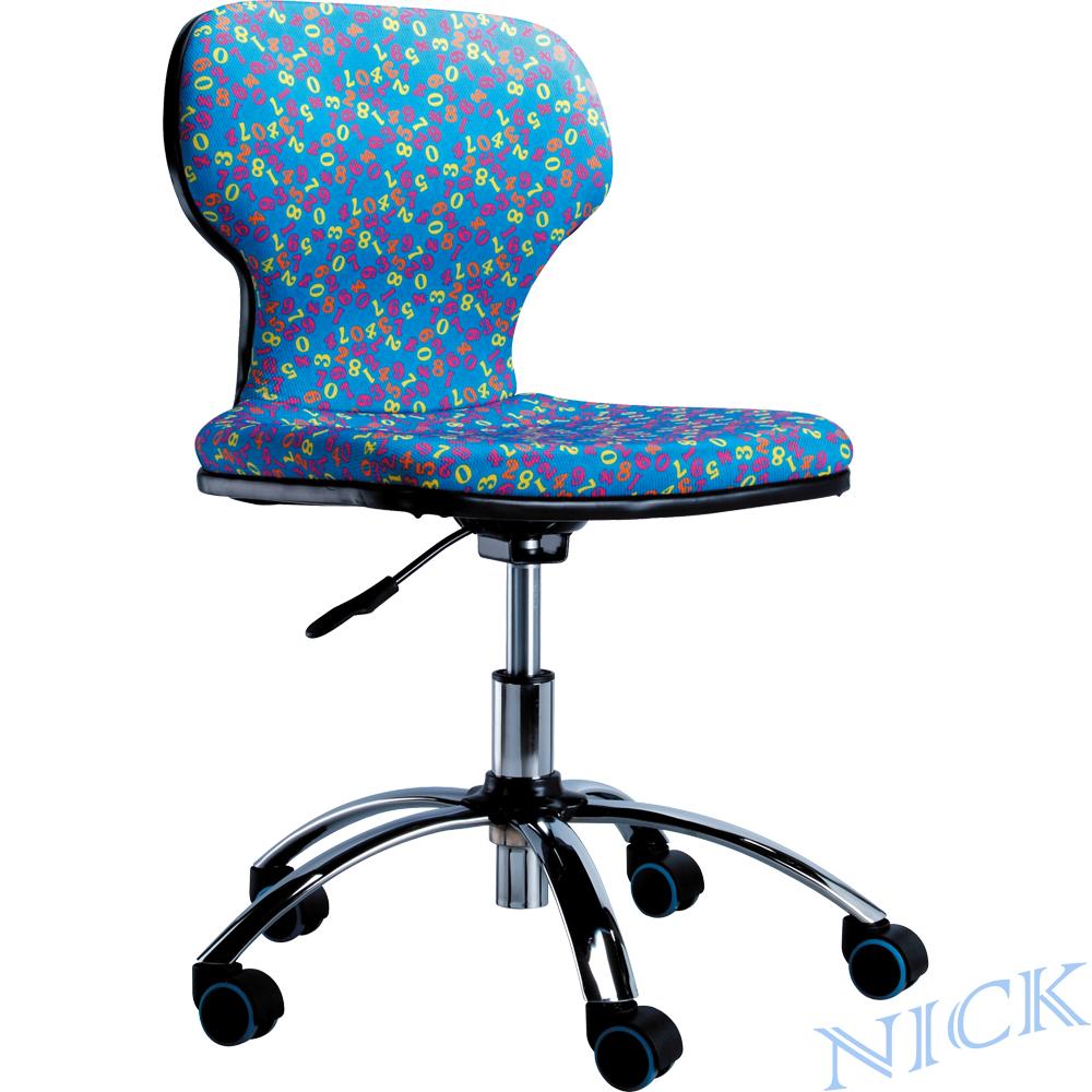 【NICK】彈性伸縮網狀布秘書椅(二色可選)