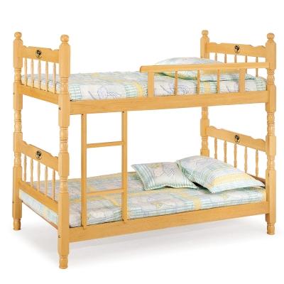 Boden-傑斯3尺雙層床架(單欄型)