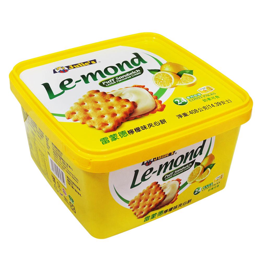 Julies茱蒂絲 雷蒙德檸檬味夾心餅-桶裝(408g)