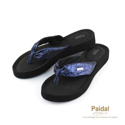 Paidal 氣質亮蔥膨膨氣墊美型厚底夾腳拖-藍