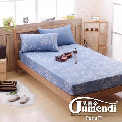 喬曼帝Jumendi-幽藍香氣 專利吸濕排汗天絲加大三件式床包組