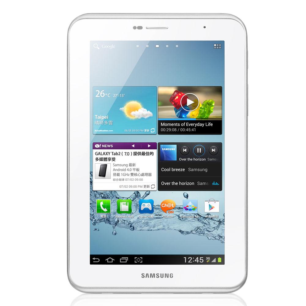 【福利品】Samsung GALAXY Tab 2 7.0平板電腦(3G版)