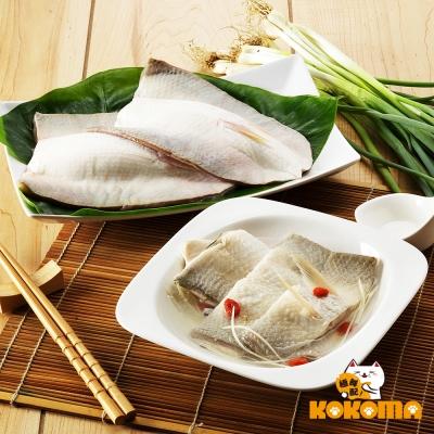 極鮮配 航母級無刺虱目魚肚 (250g±10%/包)-10包