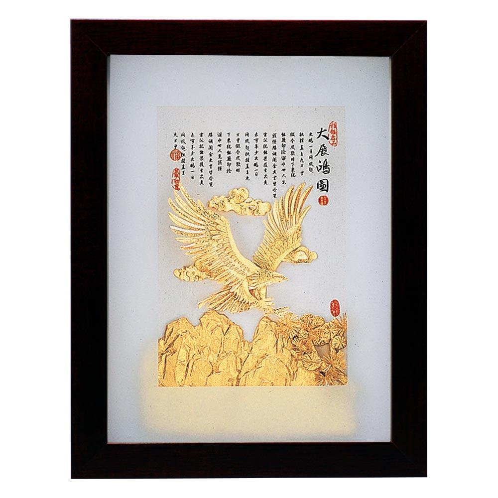 鹿港窯-立體金箔畫-大展鴻圖(古香系列22.7x17.6cm)
