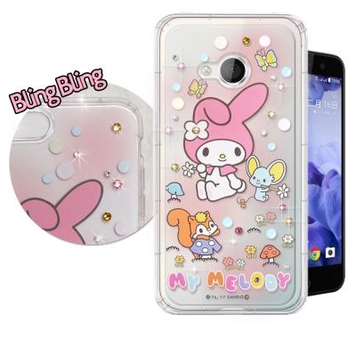 正版美樂蒂 HTC U Play 5.2吋 施華洛世奇 彩鑽氣墊保護殼(泡泡)