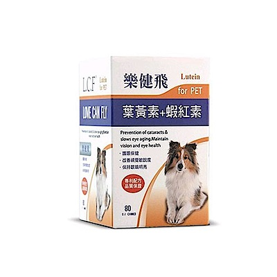 樂健飛 L.C.F 犬用護眼《葉黃素+蝦紅素》80g/罐