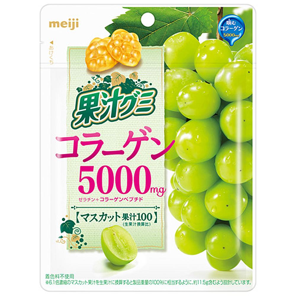 明治 果汁QQ軟糖-白葡萄(68g)