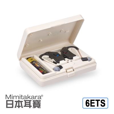 元健大和助聽器(未滅菌) 日本耳寶 充電式雙耳款 6ETS