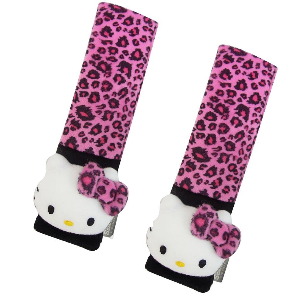 HELLO KITTY 豹紋-安全帶護套組