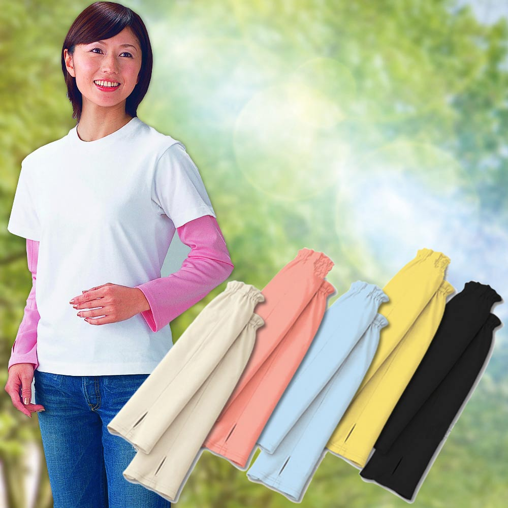 【Sunlead】日本製。防潑水抗UV吸濕速乾防曬袖套 (亮黃色)