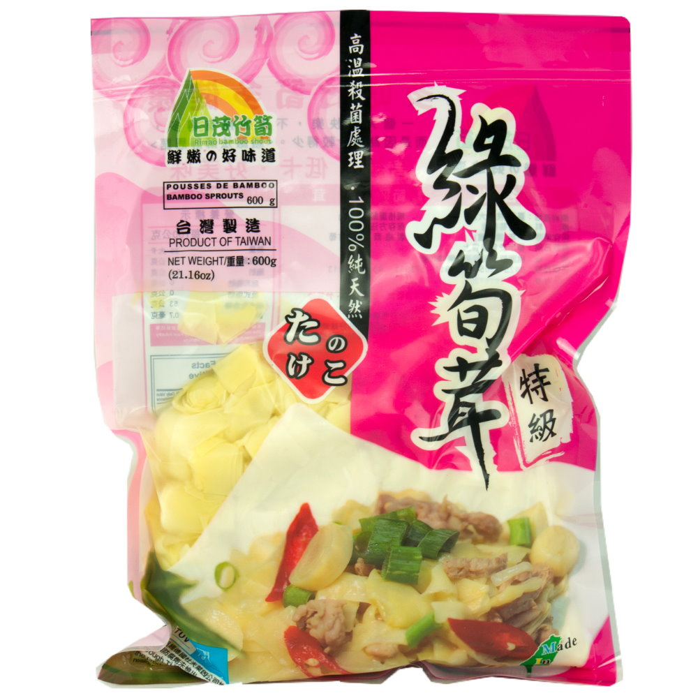 桃園大溪 綠筍茸(600gx10包)團購價!!