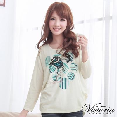 Victoria 孔雀印染針織上衣-女-白